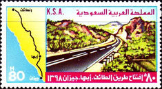 [Opening of Taif-Abha-Jizan Road, type WQ]