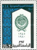 [The 35th Anniversary of Arab League, type XI]