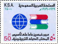 [The 50th Anniversary of International Bureau of Education or IBE, type XJ]
