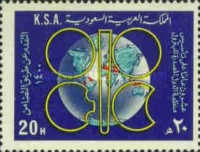 [The 20th Anniversary of Organization of Petroleum Exporting Countries or OPEC, type XM]