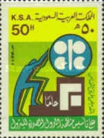 [The 20th Anniversary of Organization of Petroleum Exporting Countries or OPEC, type XN]