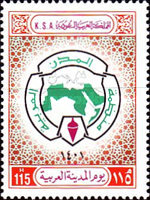 [Arab Towns Day, type YF]