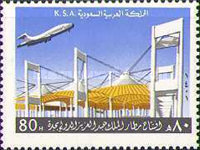 [Inauguration of King Abdulaziz International Airport, Jeddah, type YH]