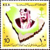 [The 50th Anniversary of Unification of Saudi Arabia, type YO]
