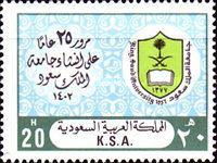 [The 25th Anniversary of King Saud University, type ZA]