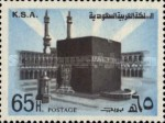 [Holy Kaaba in Mecca, type ZG]