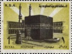[Holy Kaaba in Mecca, type ZH]