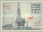 [Al-Khafji Oil-producing Plant, type ZP]