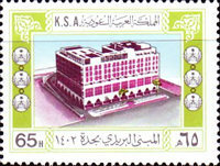 [New Postal Buildings, type ZR]