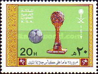 [The 25th Anniversary of King's Cup Football Championship, type ZV]