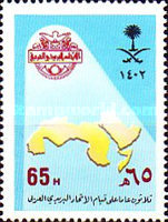 [The 30th Anniversary of Arab Postal Union, type ZY]