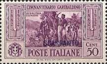 [Italian Postage Stamps No 360-369 Overprinted