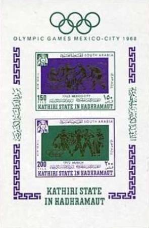 [Airmail - Olympic Games - Mexico City 1968, Mexico, type ]