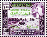 "[""SOUTH ARABIA"" Stamps of 1966 Overprinted with Olympic Host City, Year and Olympic Rings, type AB3]"