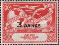 [The 75th Anniversary of U.P.U., type M]