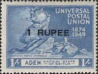 [The 75th Anniversary of U.P.U., type O]