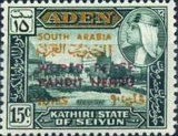 "[""SOUTH ARABIA"" Stamps  of 1966 Overprinted ""WORLD PEACE"" and Politicians Names, type R5]"