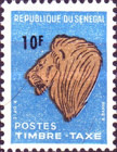 [Postage Due Stamps, Typ F3]