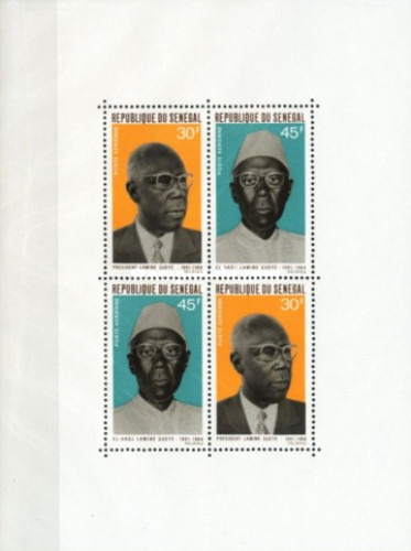 [Airmail - The 1st Anniversary of the Death of Amadou Lamine Gueye, 1891-1968, Typ ]