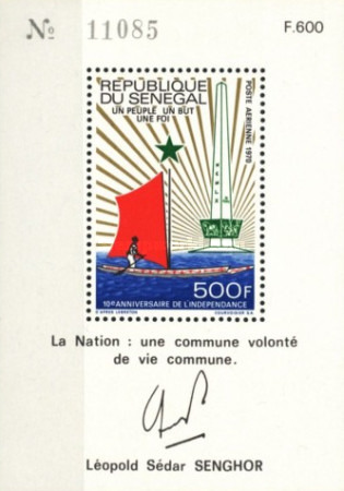 [Airmail - The 10th Anniversary of Independence, Typ ]