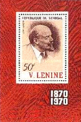 [The 100th Anniversary of the Birth of Vladimir Lenin, 1870-1924, Typ ]