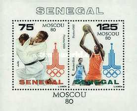 [Olympic Games - Moscow, USSR, type ]