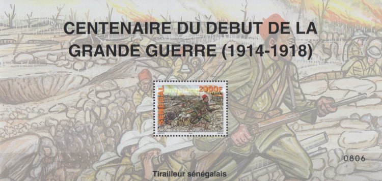 [The 100th Anniversary of the  Beginning of World War I, Typ ]