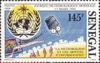 [World Meteorological Day, Typ ADE]
