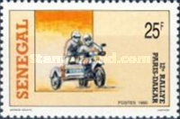 [The 12th Paris-Dakar Rally, type AHG]