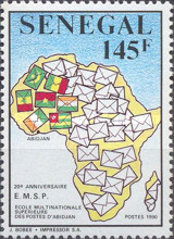 [The 20th Anniversary of Multinational Postal Training School, Abidjan, type AIA]