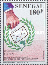 [The 20th Anniversary of Multinational Postal Training School, Abidjan, type AIB]