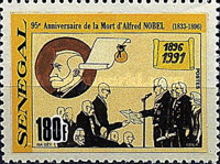 [The 95th Anniversary of the Death of Alfred Nobel, 1833-1896, Typ AJG]