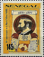 [The 95th Anniversary of the Death of Alfred Nobel, 1833-1896, Typ AJH]