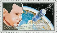 [The 30th Anniversary of First Man in Space, Typ AKE]