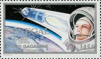 [The 30th Anniversary of First Man in Space, Typ AKF]