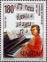 [The 200th Anniversary of Wolfgang Amadeus Mozart, 1756-1791, Typ ALA]