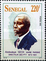 [The 120th Anniversary of the Birth of Abdoulaye Seck, 1873-1931, Typ AOJ]