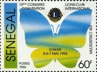 [The 13th Congress of District 403 of Lions Clubs International, Dakar, Typ AQM]