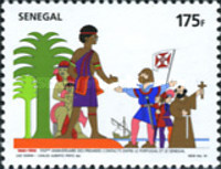[The 550th Anniversary of First Portuguese Landing in Senegal, Typ ARR]