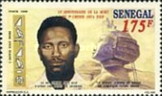 [The 10th Anniversary of the Death of Chiekh Anta Diop, 1923-1986, Typ ATV]