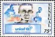 [The 50th Anniversary of UNICEF, Typ AUZ]