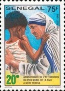 [The 20th Anniversary of Award of Nobel Peace Prize to Mother Teresa, Typ BHY]