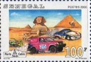[The 22nd Paris-Dakar-Cairo Rally, Typ BLY]