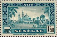 "[Faidherbe Bridge, Diourbel Mosque and Senegalese Woman - Without ""RF"" Inscription, type BP]"