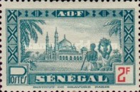 "[Faidherbe Bridge, Diourbel Mosque and Senegalese Woman - Without ""RF"" Inscription, type BP1]"