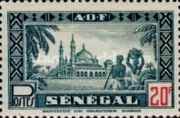 "[Faidherbe Bridge, Diourbel Mosque and Senegalese Woman - Without ""RF"" Inscription, type BP5]"