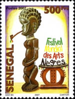 [World Festival of Negra Arts, type BUU]