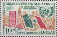 [The 1st Anniversary of Admission of Senegal to the United Nations, Typ CL]