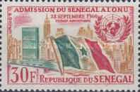 [The 1st Anniversary of Admission of Senegal to the United Nations, Typ CL1]