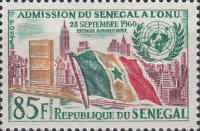 [The 1st Anniversary of Admission of Senegal to the United Nations, Typ CL2]